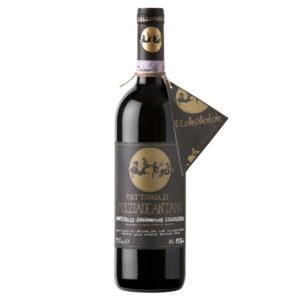 Vini-Montefalco-Antano-Montefalco-Sagrantino-Colleallodole-DOCG